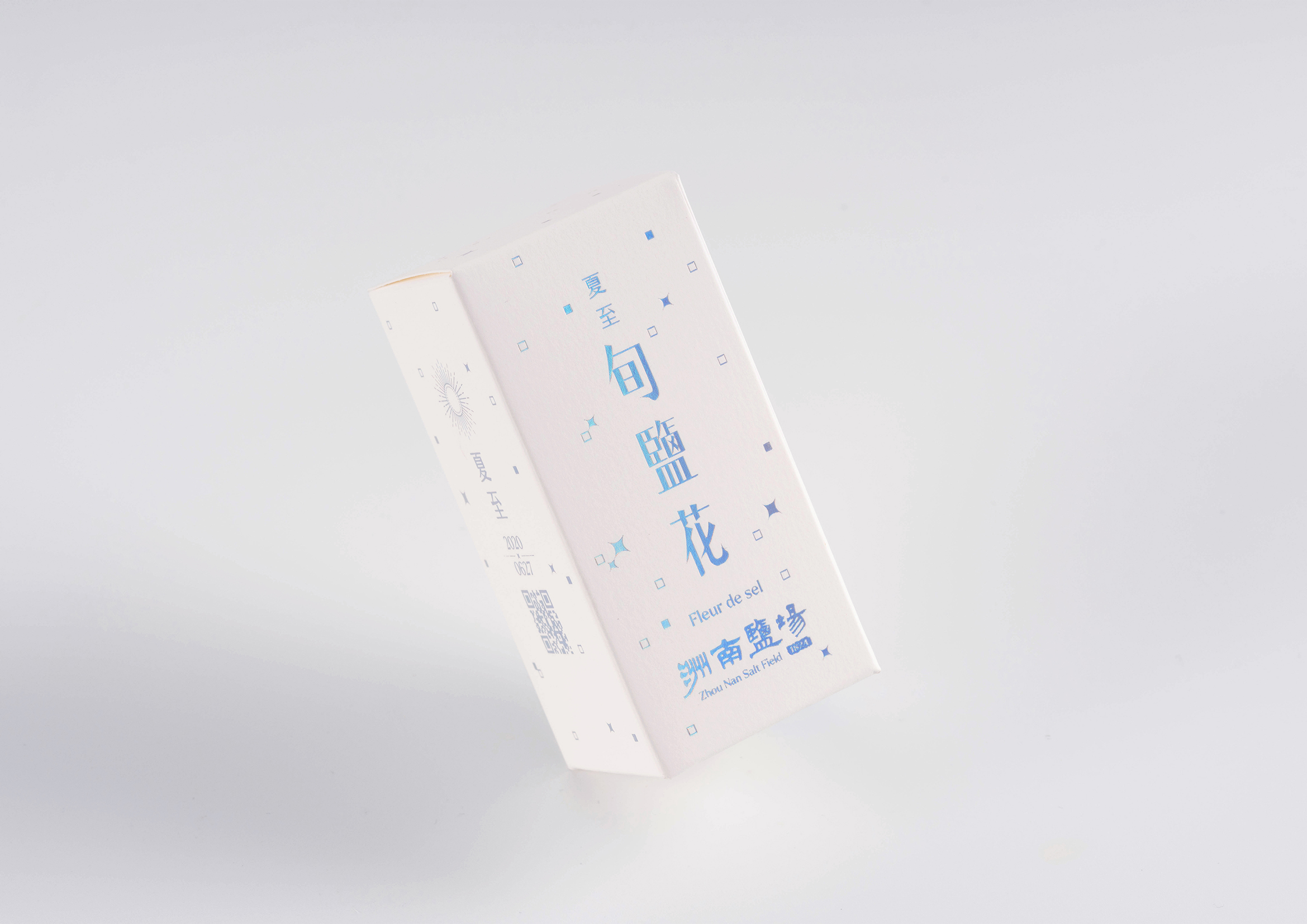 洲南鹽場 旬鹽花 Fleur De Sel of the 24 solar terms 1