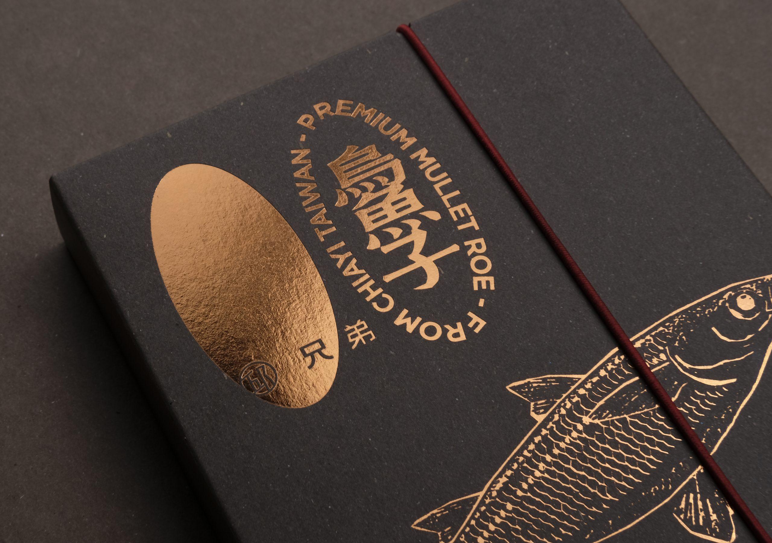 邱家兄弟水產生態養殖烏魚子-包裝設計