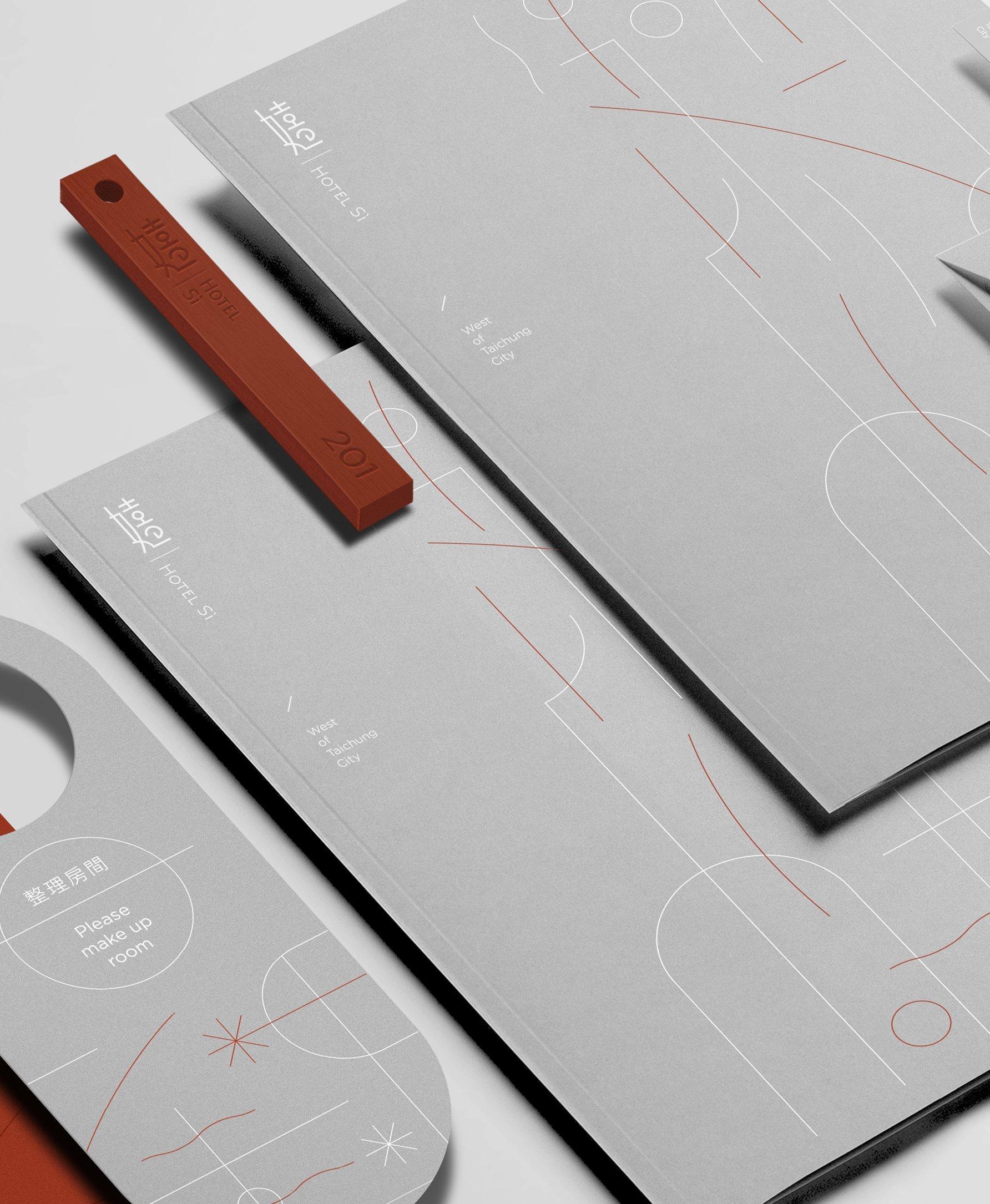 an_Vision Design 1