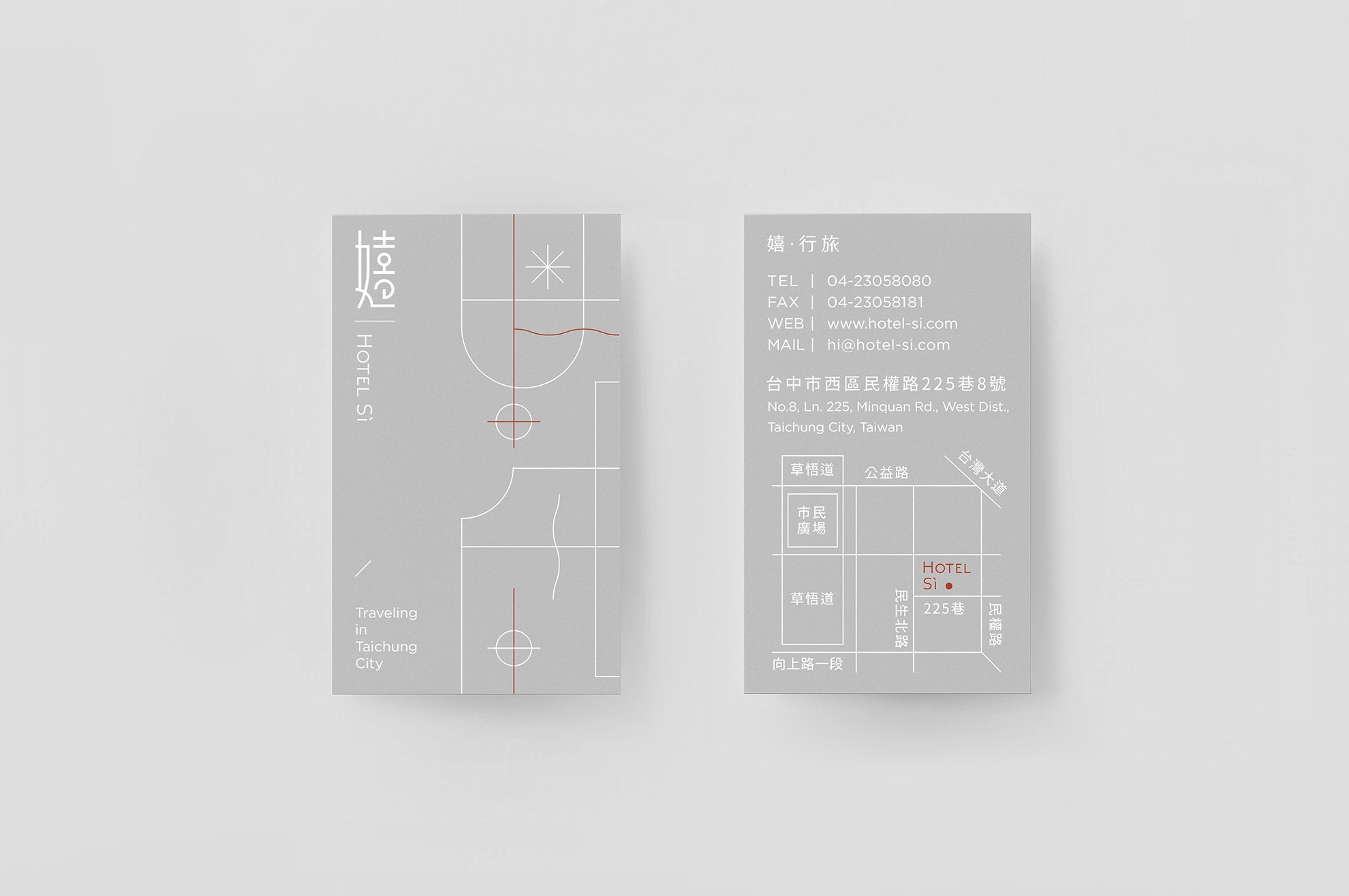 台中嬉行旅Hotel Si品牌識別設計-備品設計