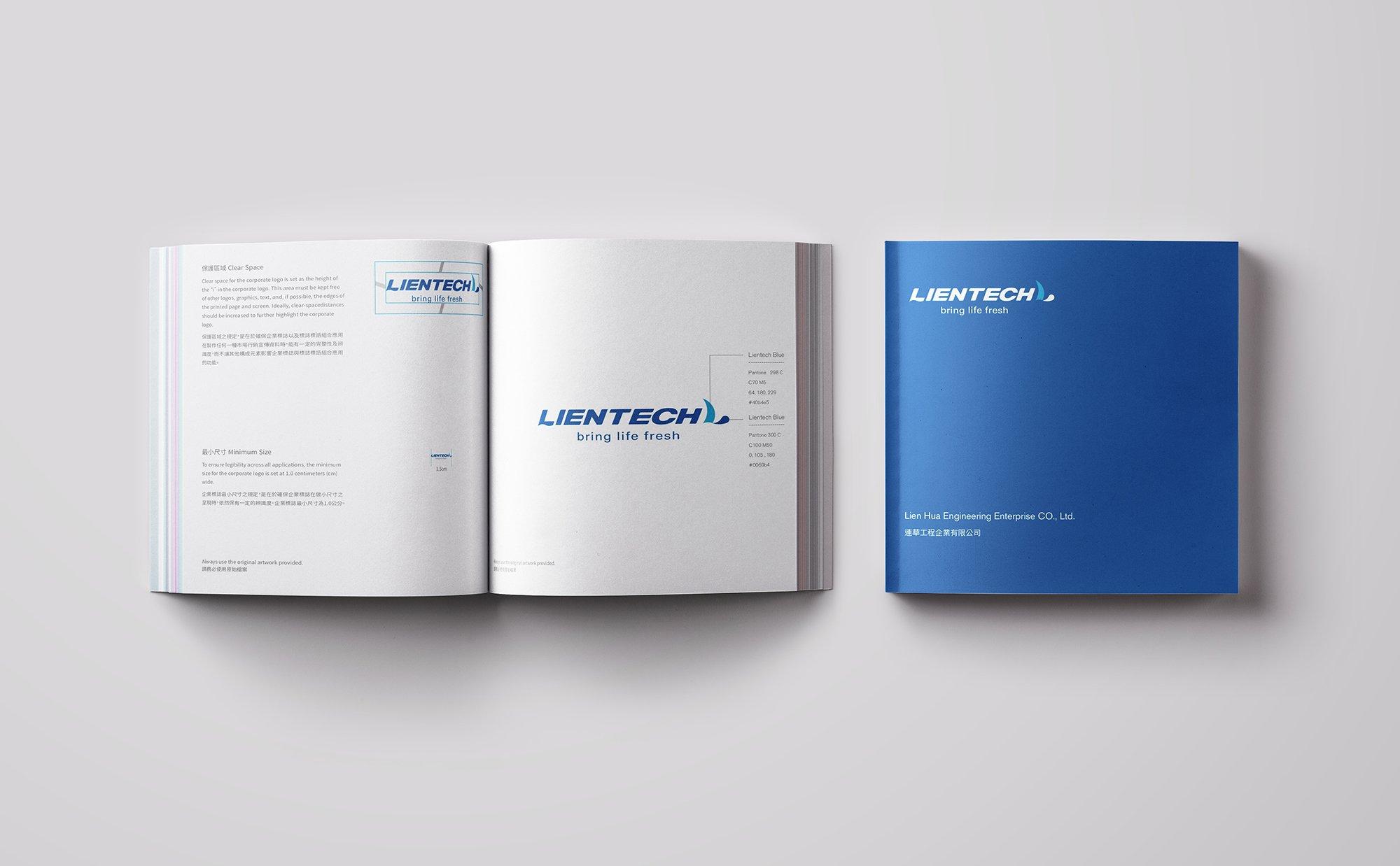 Lientech連華工程 4