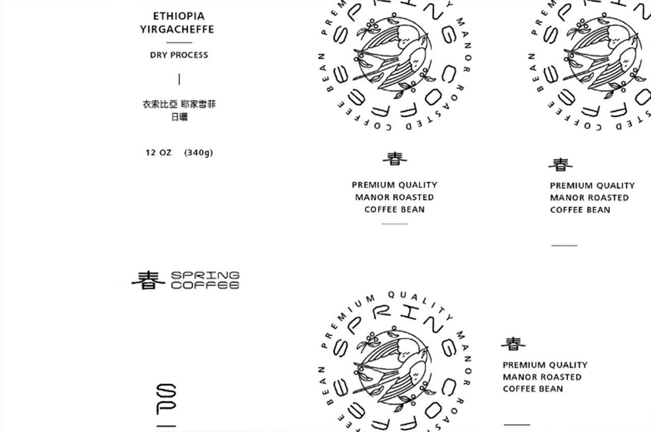 春咖啡 Spring Coffee 品牌視覺設計 3