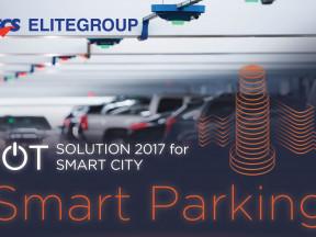 ECS LoRa Getway | SmartParking Solution