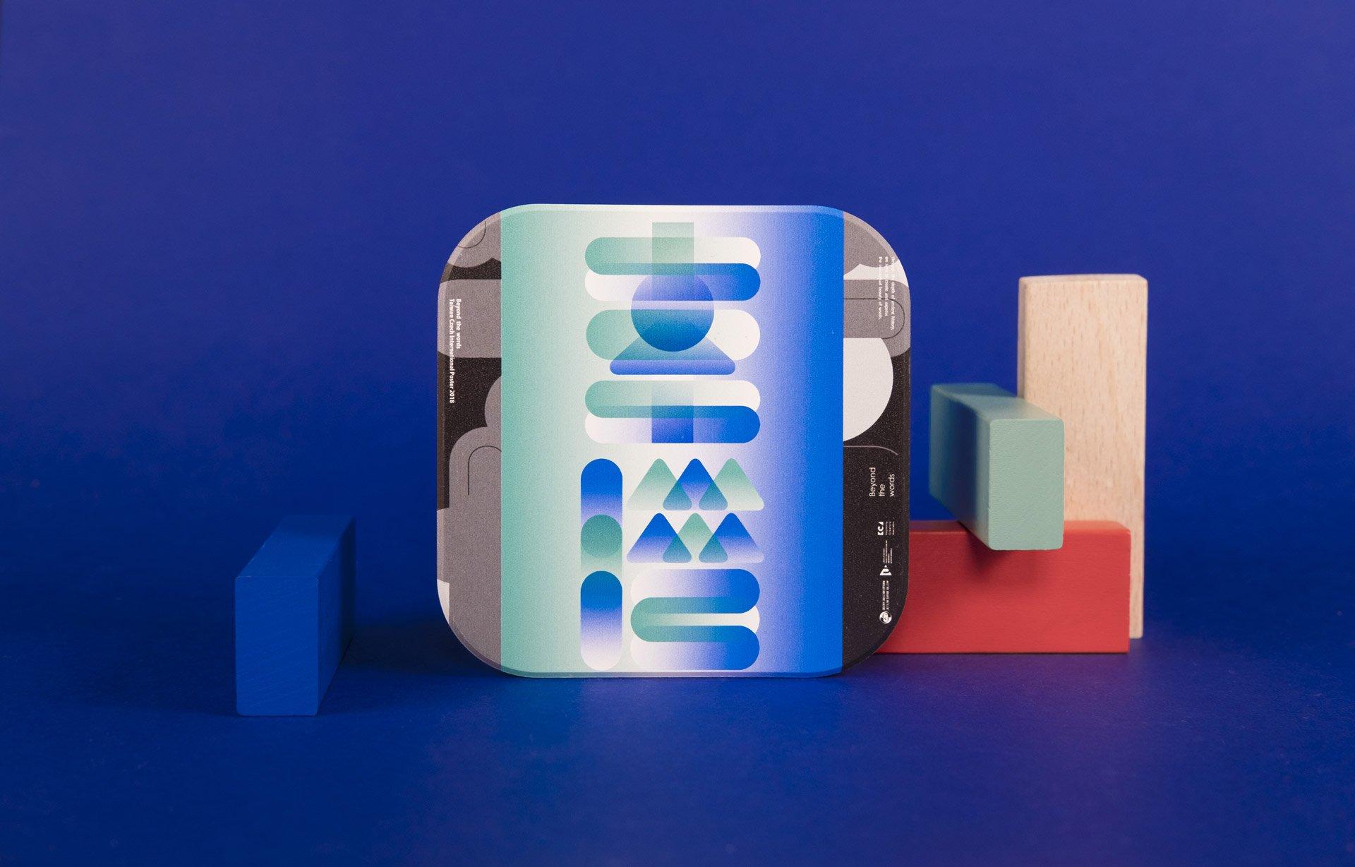 陶瓷吸水杯墊|產品攝影 1