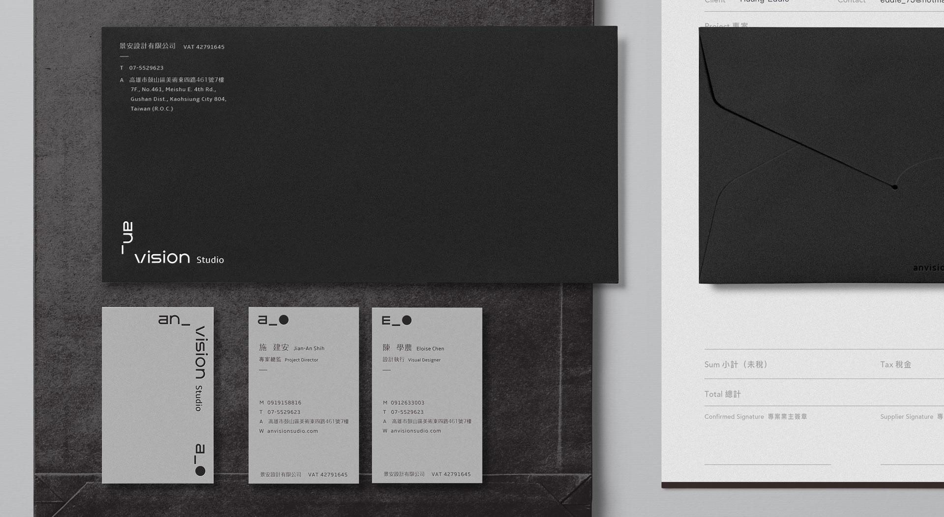 an_Vision Studio 品牌識別設計 4