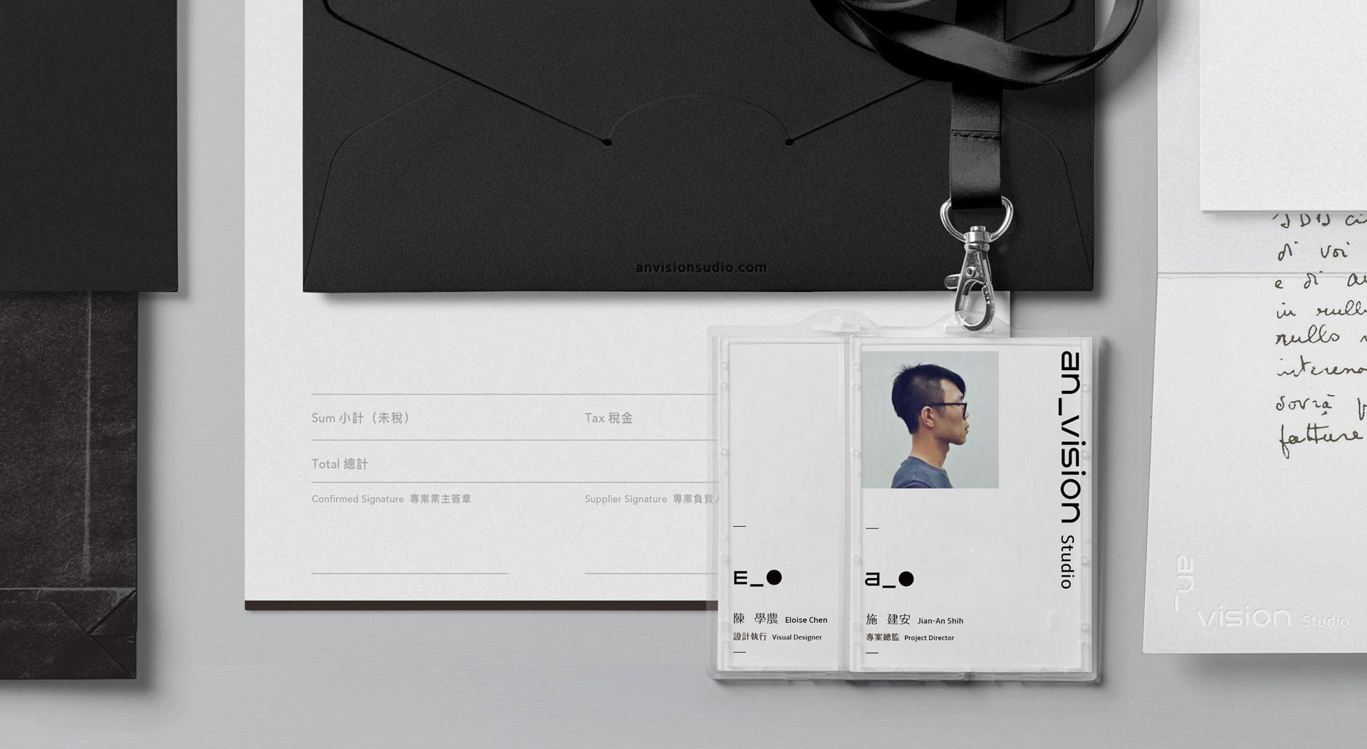 an_Vision Studio 品牌識別設計 6