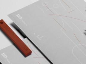 嬉。行旅 | Hotel Si 2020品牌識別設計