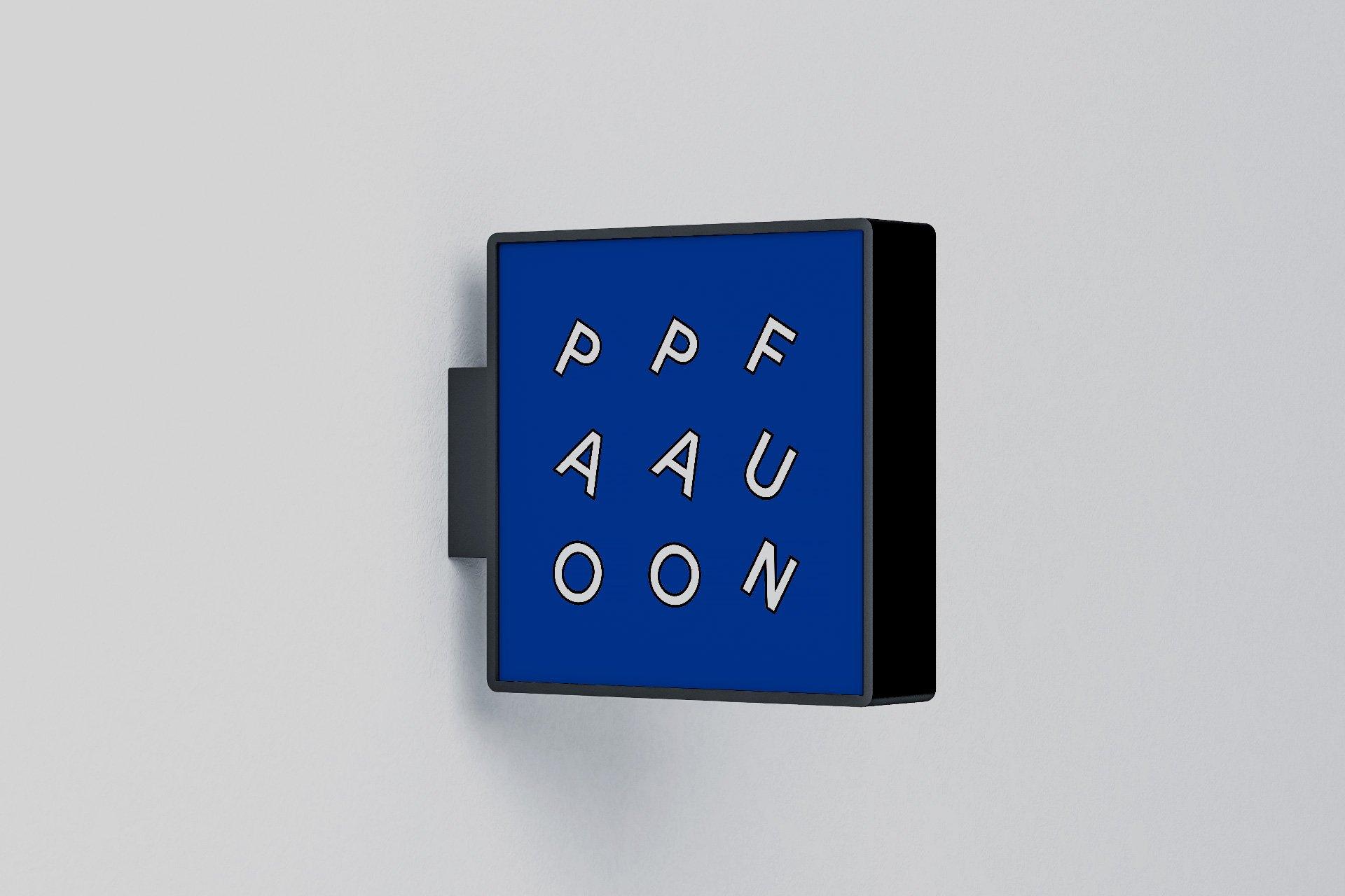 PAOPAO Fun 品牌設計 2